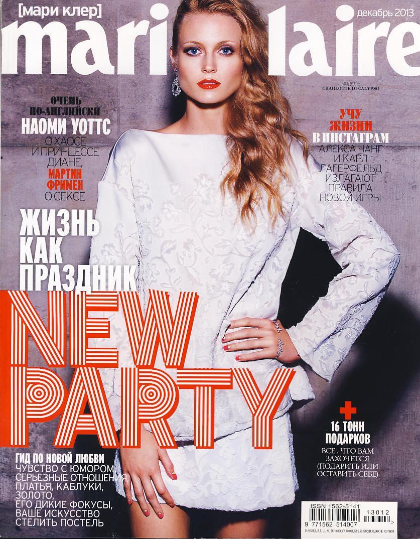Marie Claire December 2013